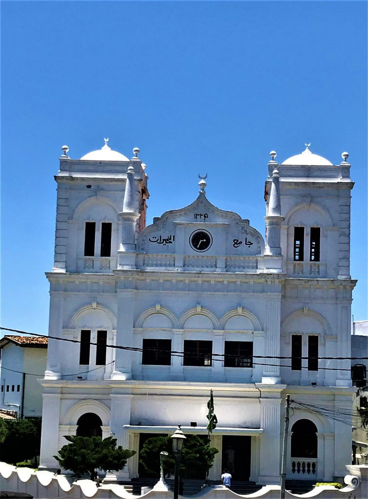 Mosque in Galle Fort, Galle, Sri Lanka